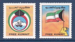 Kuwait - ( Free Kuwait - Labels ) - MNH (**) - Kuwait
