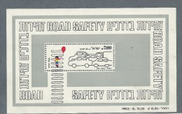 Israel 1982  Road Safety Mini Sheet Stamp Complete MUH (Mint Never Hinged) - Blocks & Sheetlets
