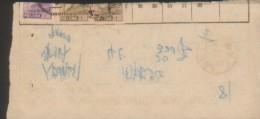 CHINA CHINE 1953.9.17 HENAN ZHENGZHOU POST DOCUMENT  WITH REGULAR ISSUE TIEN AN MEN (5th) 20000 YUAN X2 ,50000YUAN X1 - 1949 - ... People's Republic