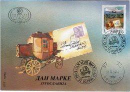 YUGOSLAVIA 1994 Stamp Day FDC.  Michel 2685 - FDC