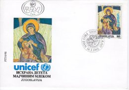 YUGOSLAVIA 1992 UNICEF Brest-feeding Campaign.  Michel 2529 - FDC