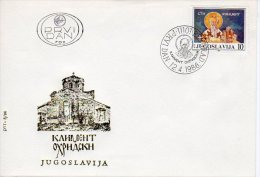 YUGOSLAVIA 1986 St. Clement Of Ohrid.  Michel 2154 - FDC