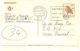 BELGIO1992  - BRIEFKAART -ANNULLO OSTENDA ROTARY - Rotary, Lions Club