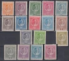 Montenegro 1913 Mi#86-98 And Porto Mi#23-26 Mint Hinged - Montenegro