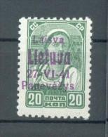 Litauen PONEWESCH 7b LUXUS**POSTFRISCH 22EUR (69932 - Occupation 1938-45