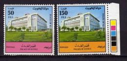 Koweit Scott N° 1186.1188.. Oblitérés - Koweït
