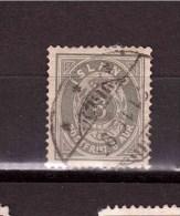 ICELAND 1876  Coat Of Arm 6 Aur  Michel Cat N° 7A Used Defectous - Oblitérés