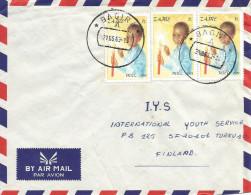 DRC RDC Zaire 1983 Bagira Code Letter A Noel Christmas 1Z Cover - 1980-89: Afgestempeld
