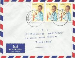 DRC RDC Zaire 1983 Mbuji-May 1 Code Letter D Noel Christmas 1Z Cover - Zaïre