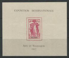 French Sudan 1937 SC 112 MNH Arts And Techniques - Sudan (1954-...)