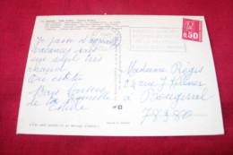 TIMBRE OBLITERATION FLAMME° CAGNES SUR MER 06 ° VI Eme FESTIVAL INTERNATIONALE DE LA PEINTURE 6 JUILLET 30 SEP 1974 - Marcofilie (Brieven)