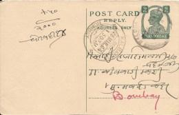 INDIA POSTAL CARD - Indien