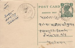 INDIA POSTAL CARD - Ohne Zuordnung