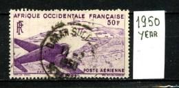 AFRICA OCCIDENT.  FRANCESE - SENEGAL - DAKAR - Aerea  - Year 1950 - Viaggiati -traveled - Voyagè -gereist. - Francobolli