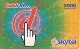 MONGOLIA - Catch 91...., Skytel Prepaid Card 5000 Units, Exp.date 2601/02, Used