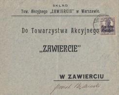 Dt. Post In Polen Brief EF Minr.12 Warschau 11.4.18 - Besetzungen 1914-18