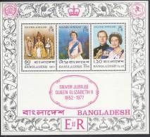 BANGLADESH, 1977 QUEENS JUBILEE MINISHEET MNH - Bangladesh