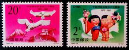 RELATIONS DIPLOMATIQUES ENTRE LA CHINE ET LE  JAPON 1992 - NEUFS ** - YT 3130/31 - MI 2445/46 - 1949 - ... République Populaire