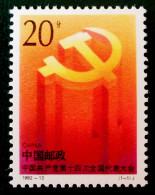 14 EME CONGRES NATIONAL DU PARTI COMMUNISTE CHINOIS 1992 - NEUF ** - YT 3136 - MI 2448 - 1949 - ... République Populaire