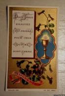 Image Pieuse Ancienne 6 X 10 Cm - Communion  - 1887 - Ed. Bouasse Lebel - Santini