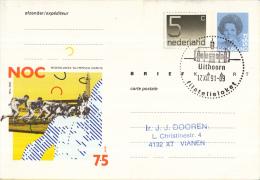 Nederland - Eerste Stempeldag Filatelieloket - Uithoorn - 17 December 1991 - Geuzendam 366 - Storia Postale