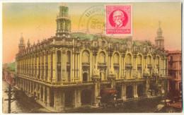 4cp848: CUBA - 54 The National Theatre , Havana  + 2ct - Cartes Postales