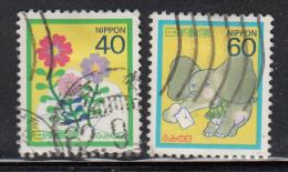 Japan Used Scott #1751-#1752 Set Of 2 Flowers, Elephant - Letter Writing Day - 1926-89 Emperor Hirohito (Showa Era)
