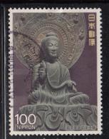 Japan Used Scott #1815 100y Bronze Yakushi-nyorai Buddha, Asuka Period, 7th Century - National Treasures - 1926-89 Emperor Hirohito (Showa Era)