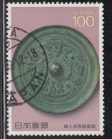 Japan Used Scott #1819 100y Shinninshaba-gazokyo 5th Century Bronze Mirror Back - National Treasures - 1926-89 Emperor Hirohito (Showa Era)