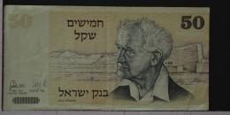 ISRAEL  50  SHEGALIM  1978     -    (Nº05987) - Israel