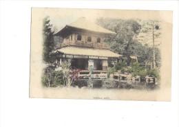9243 - Ginkakuji - Kyoto