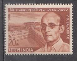 INDIA, 1970,  V D Savarkar, And View Of Cellular Jail, Andaman.  MNH, (**) - Nuovi