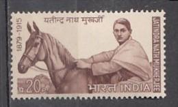 INDIA, 1970, Jatindra Nath Mukherjee, On Horse, Bagha Jatin,  MNH, (**) - India