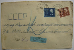 YUGOSLAVIA TO RUSSIA 1945. Recommended Airmail - VOENNAJA CENZURA Cancel Back - PI01/31 - Covers & Documents