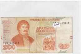 Billets - B1089 -Grèce   - Billet 200 1996 ( Type, Nature, Valeur, état... Voir 2scans) - Grèce