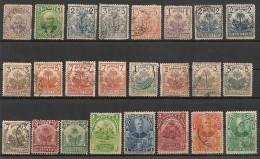 Haïti. 1887-1924. Entre N° 17 Et 256. Oblit. Et Neuf * MH - Haïti