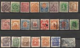 Mexique. 1902-1937 + Express.   Oblit. - Mexico