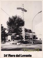 """BARI  /   34^ Fiera Del Levante - Banco Di Napoli - Ediz.  Cinematografia Fotografia """" LUXARS """" _ Formato Cm. 24 X 18 - Luoghi"""