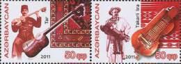 az847 Azerbaijan 2011 Music Instruments Joint issue of Azerbaijan and Belarus Michel :847-8