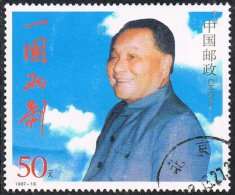 China SGMS4204(ex) 1997 Return Of Hong Kong 50y Ex Miniature Sheet Good/fine Used - Used Stamps