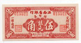 CHINE : Kiangsi Bk. 50 Cts 1949 (unc) - China