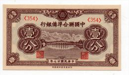 CHINE : Federal Reserve Bk. 1 Ct 1940 (unc) - Chine