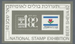 Israel 1982 National Stamp Exhibition Issue S/Sheet Mini Sheet Stamp Complete MUH (Mint Never Hinged) - Blocks & Sheetlets