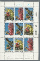 Israel 1981 Trees Of The Holy Land  Mini Sheet Stamps Complete MUH (Mint Never Hinged) - Blocks & Sheetlets