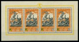 Deutsches Reich 1941 Belgium Belgien Flämische Legion Block MNH - Besetzungen 1938-45