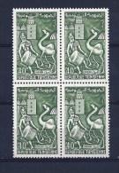 Timbres De Tunisie N°486 Bloc De 4 Neuf ** - Tunesië (1956-...)