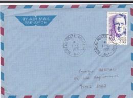 BUREAU POSTAL MILITAIRE N°641 - 1991 - ENVELOPPE Par AVION - Marcophilie (Lettres)