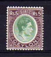 Ceylon - 1938 - 5 Rupee Definitive (Chalk Surfaced Paper) - MH - Ceylon (...-1947)