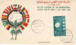 EGITTO 1958 - FDC INTERNETIONAL COTTON FAIR IN CAIRO - Egitto