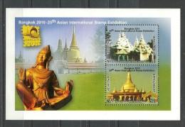 BANGLADESH. Pagodes Célèbres De Bangkok & Dacca. Un BF Neuf ** Année 2010 - Buddhism
